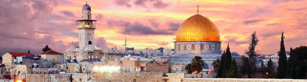 Jerusalem 1900x512