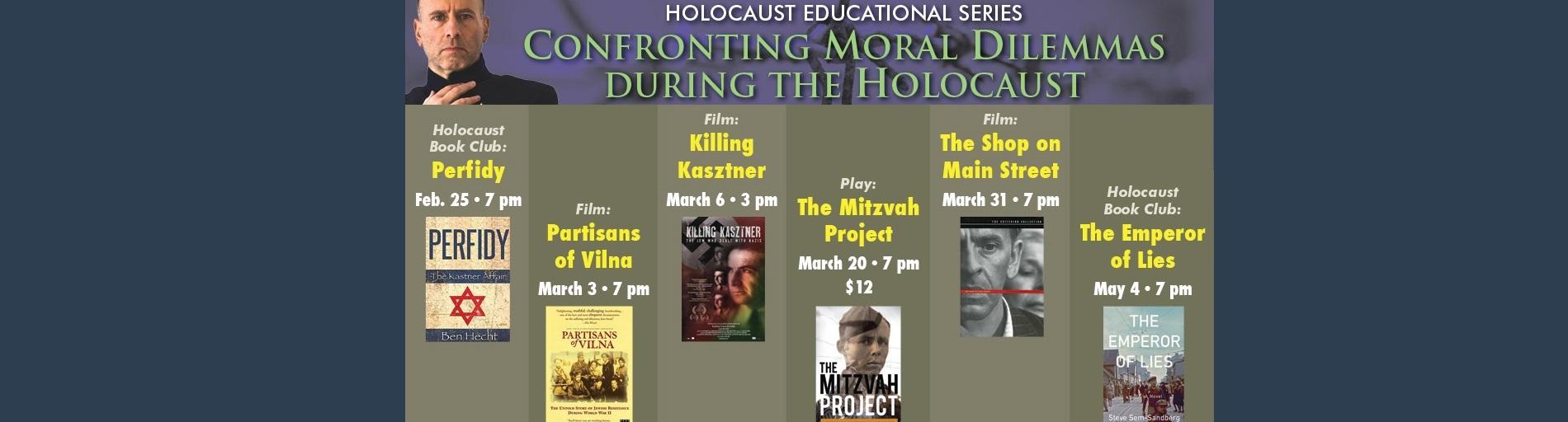 Holocaust Educational Series